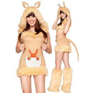 Kangaroo Fur Costume Set